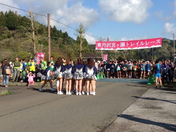 第9回東丹沢トレイルレース  当日編サムネイル